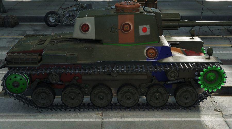 matchmaking chi nu kai